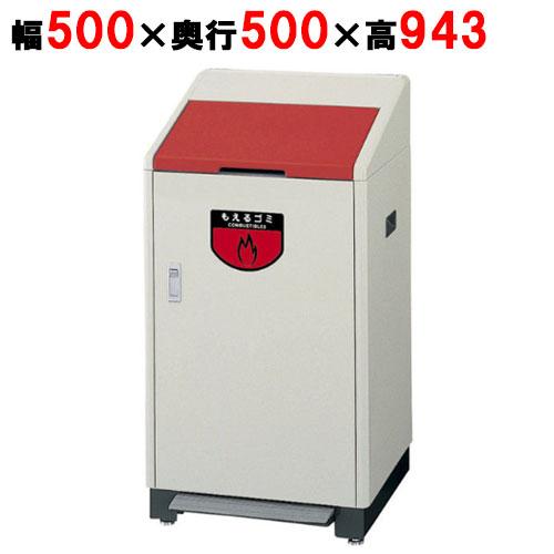 流行 リサイクルボックス足踏式 RB-K500 (屋内用) (屋内用) R R (レッド)/テンポス【業務用】【送料別】【プロ用】/テンポス, 北海道ギフトストア:6403e42b --- camminobenedetto.localized.me