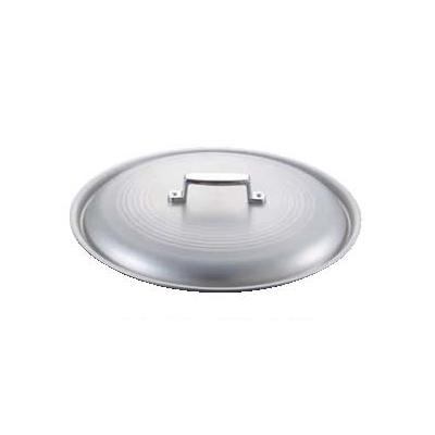 料理鍋蓋 キング アルマイト 51cm/業務用/新品/小物送料対象商品