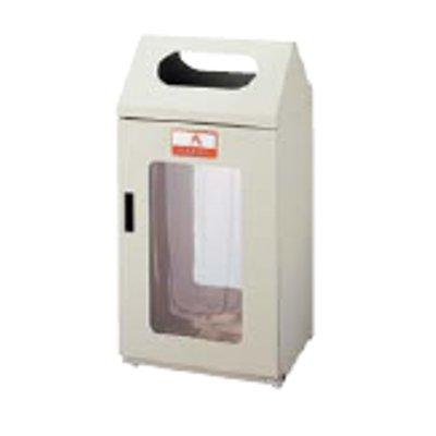 リサイクルボックス(2面窓付き) G-1 【業務用】【送料無料】【プロ用】