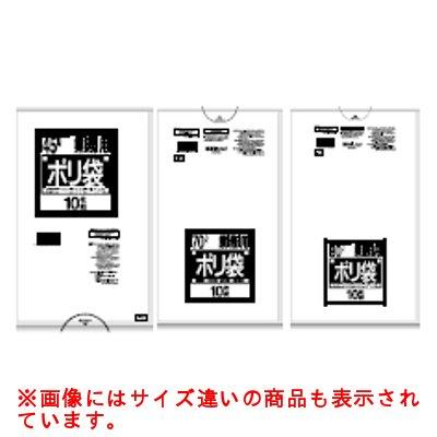 スタンダード ポリ袋 L-96/業務用/新品 /テンポス