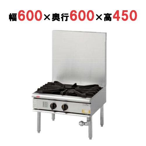 【業務用】ローレンジ TK-XY-660L 幅600×奥行600×高さ450 【送料無料】【キッチンテクノ】【プロ用】 /テンポス