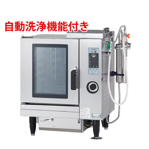 【業務用】電気スチームコンベクションオーブン CSI3A-EW5 スチコン 自動洗浄機能付き コメットカトウ 【送料無料】 /テンポス