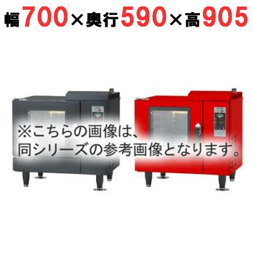 スチコン ガススチームコンベクションオーブン ホテルパン5枚仕様 CSI3A-G5 (ブラック/レッド) コメットカトウ1入/送料無料 /テンポス