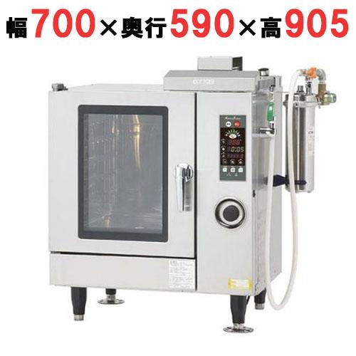 【業務用】 ガススチームコンベクションオーブン スチコン TK-CSI3A-G5 【送料無料】【テンポスオリジナル】 /テンポス