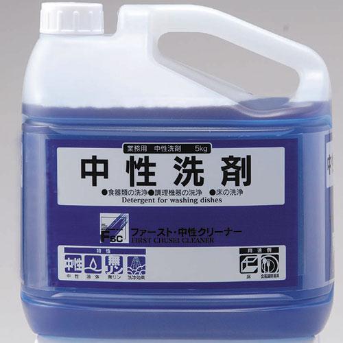 ファースト・中性クリーナー 5kg(6倍濃縮タイプ) 4本入(中性洗剤)/プロ用/新品