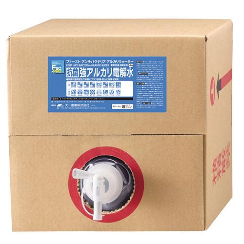 ファースト・アンチバクテリアアルカリウォーター 20kg(抗菌強アルカリ洗剤)/プロ用/新品