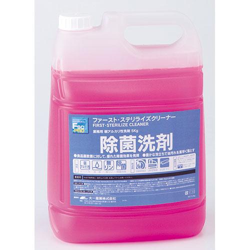ファースト・ステリライズクリーナー 5kg 3本入(除菌洗剤)/プロ用/新品