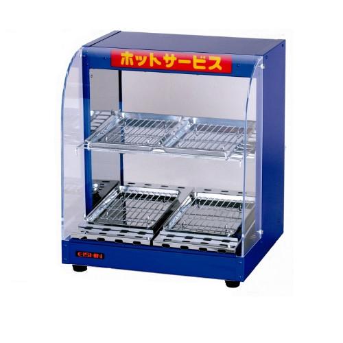 【業務用/新品】 エイシン電機 ホットショーケース 2段 EDS-1B 幅450×奥行400×高さ522mm 【送料無料】【厨房機器】 /テンポス