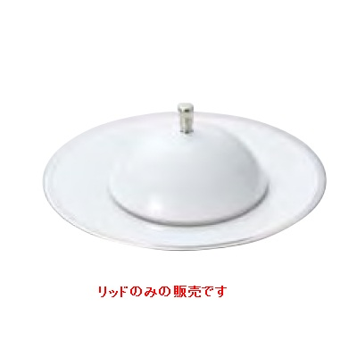 ソワレ パスタプレート 27cm プラチナーレ 6入 プレート Soire/業務用/新品 /テンポス