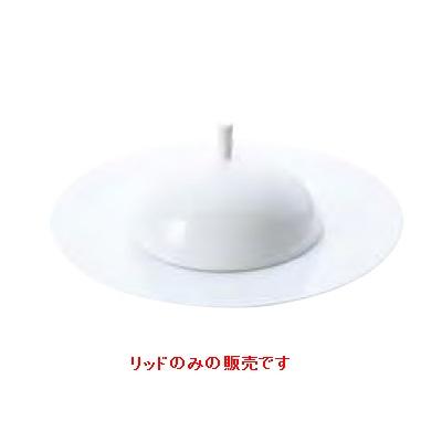 ソワレ パスタプレート 27cm ホワイト 6入 プレート Soire/業務用/新品 /テンポス