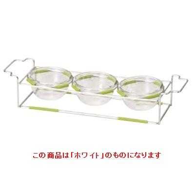 ボール ワイヤースタンドセット with ボール12cm(ガラス)_ホワイト Banquetware/Brabantia/W480×D135×H88mm//業務用/新品/小物送料対象商品 /テンポス