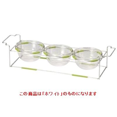 ボール ワイヤースタンドセット with ボール15cm(ガラス)_ホワイト Banquetware/Brabantia/W570×D165×H127mm//業務用/新品 /テンポス