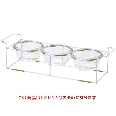 ボール ワイヤースタンドセット with ボール18cm(ガラス)_オレンジ Banquetware/Brabantia/W660×D195×H162mm//業務用/新品 /テンポス