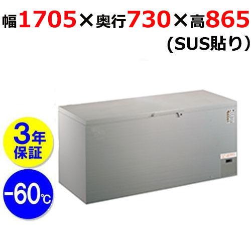 【3年保証】【プロ用/新品】【シェルパ】超低温 冷凍ストッカー CC500-OR(SUS貼り) 幅1705×奥行730×高さ890(mm) 単相100V【送料無料】