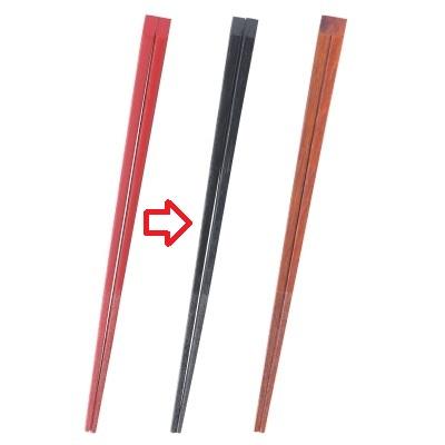 箸 1膳入 本漆天削黒色(スベリ止付) 長さ:225/業務用/新品/小物送料対象商品