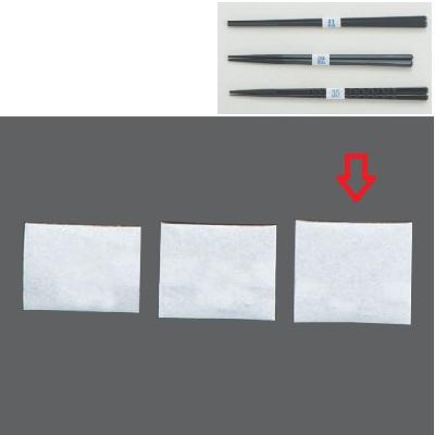 使い捨て 箸袋 箸巻紙 白無地 ストレートカットタイプ Lタイプ(口径3.5cm) 幅20 奥行17 口径:35 5000枚入/業務用/新品 /テンポス