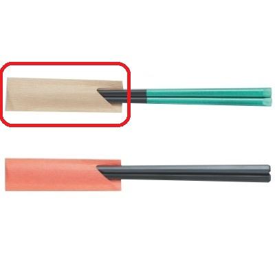 使い捨て 箸袋 ミニ箸袋 日本の色 しらちゃ 幅100 奥行29.2 5000枚入/業務用/新品 /テンポス