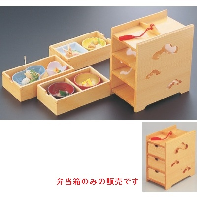弁当箱 3段引き出し弁当 幅210 奥行125 高さ205/業務用/新品/小物送料対象商品