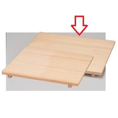 のし板 のし板(大) 幅900 奥行800 高さ65/業務用/新品 /テンポス
