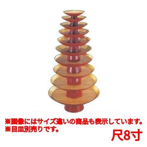 目皿 金盃盛器外朱内本金雅(目皿別売)尺8寸 高さ188 直径:540/業務用/新品/小物送料対象商品