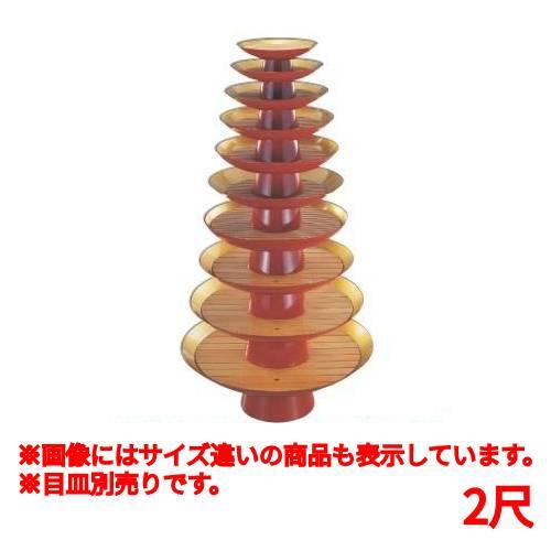 目皿 金盃盛器外朱内本金雅(目皿別売)2尺 高さ212 直径:593/業務用/新品 /テンポス