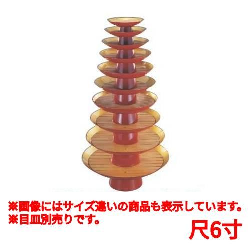 目皿 金盃盛器外朱内本金雅(目皿別売)尺6寸 高さ168 直径:478/業務用/新品 /テンポス