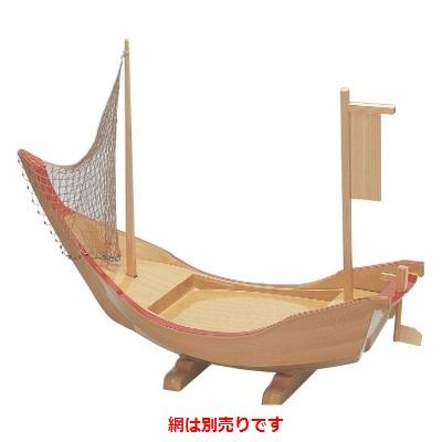 船型盛器 宴舟 白木 (網別売) 幅818 奥行315 高さ415/業務用/新品 /テンポス