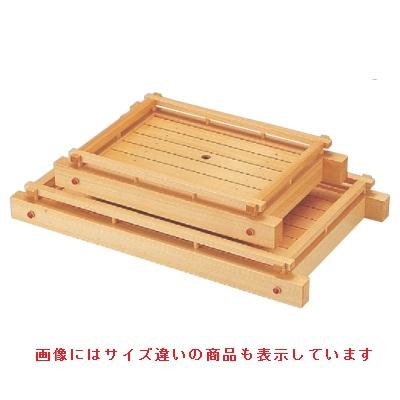 盛器 大井川盛込器(小) 幅480 奥行300 高さ100/業務用/新品 /テンポス