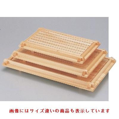 盛器 井戸渕盛込器(小) 幅500 奥行300 高さ80/業務用/新品/小物送料対象商品