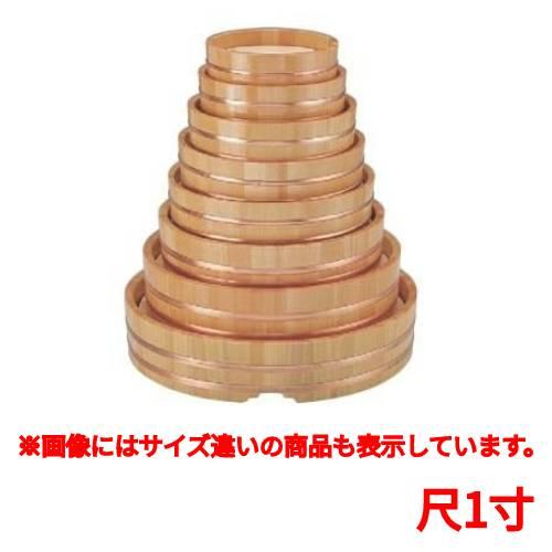 桶 丸桶(スノ子付)尺1寸 高さ73 直径:340/業務用/新品 /テンポス