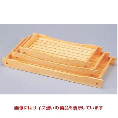盛器 桧盛込遊舟(大) 幅700 奥行303 高さ67 /業務用/新品/小物送料対象商品