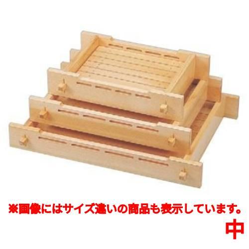 盛器 桧盛込観梅(中) 幅450 奥行330 高さ73 /業務用/新品 /テンポス
