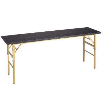 テーブル 和・洋式用テーブル(黒エッジ) メラミン黒木目 2段階高さ調整式 幅1800 奥行600 高さ337/業務用/新品