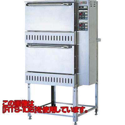 【業務用】ガス立体型炊飯器立体型・タイマー消火式(予約タイマー付) 5升(9.0L)×2 【RTS-105-T】【リンナイ】幅700×奥行688×高さ1,238【送料無料】