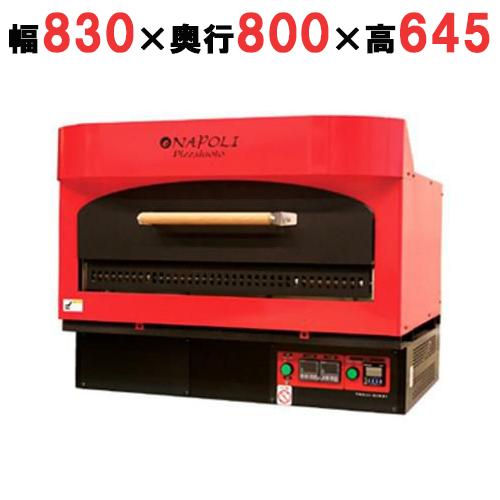 【業務用/新品】電気式 ナポリピッツァ用石窯オーブン イーナポリピッツァイオーロ ENP-2N 幅830 奥行800 高さ645(mm)【送料別】