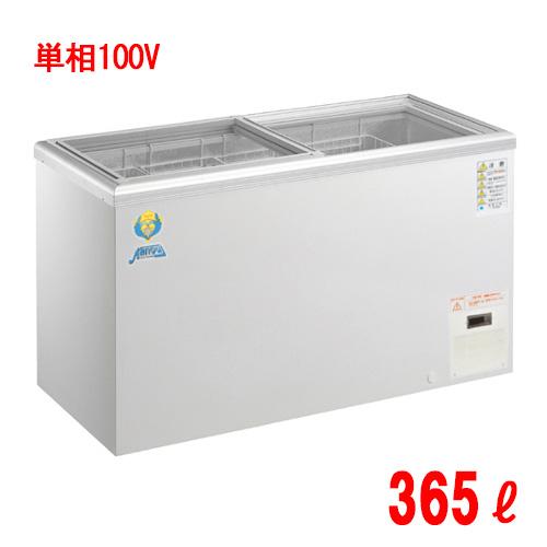 超低温フリーザー LTS-400 冷凍庫 幅1505mm×奥行695mm×高さ905mm【送料無料】 /テンポス
