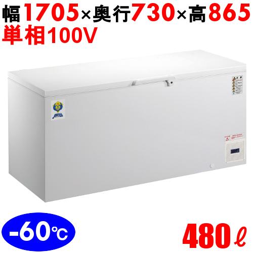 【業務用/新品】超低温フリーザー OF-500 冷凍庫 幅1705mm×奥行730mm×高さ865mm【送料無料】 /テンポス