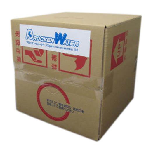 業務用超高濃度専用液(10L) Brocken Water(ブロッケンウォーター) 3,200ppm/業務用/新品/送料無料