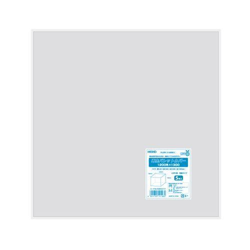 HEIKO 再生パレットカバー 1200角×1300 5枚/業務用/新品/小物送料対象商品