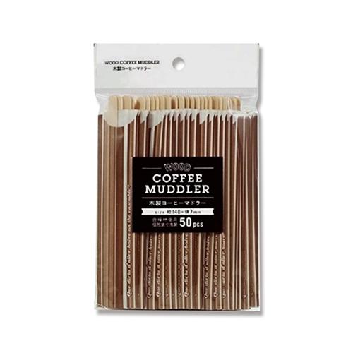 木製コーヒーマドラー 2020A W新作送料無料 50本 40%OFFの激安セール プロ用 新品