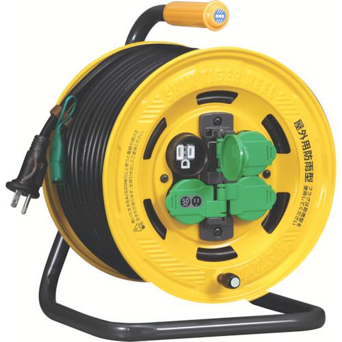ハタヤ シンタイガーレインボーリール 屋外用防雨型 漏電遮断器付/BA50K/プロ用/新品/送料無料