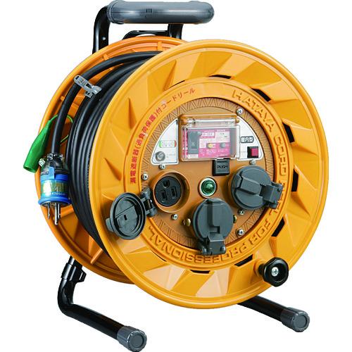ハタヤ BR型 単相100V型ブレーカーリール 30m 温度センサー・アースチェック付/TBR301KG/プロ用/新品/送料無料