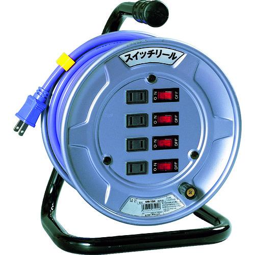 日動 電工ドラム スイッチリール 100V 2芯 10m/SW104/プロ用/新品/小物送料対象商品