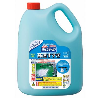 【業務用/新品】 花王 パワークリンキーパー高速すすぎ / 5kg×3本【送料別】 /テンポス