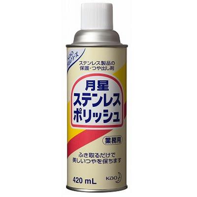 【業務用/新品】 花王 月星ステンレスポリッシュ / 420ml×12【送料別】