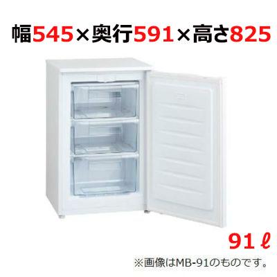 【業務用】三ツ星貿易 フリーザー(アップライト型 冷凍ストッカー 冷凍庫) 86L MA-6086 幅519×奥行600×高さ830 【送料無料】