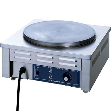 【業務用】電気クレープ焼器 【CM-410H】【ニチワ電気】幅450×奥行450×高さ180【プロ用】