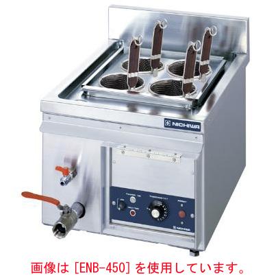 【業務用】電気ゆで麺器 卓上タイプ 【ENB-450H】【ニチワ電気】幅450×奥行550×高さ340【プロ用】 /テンポス