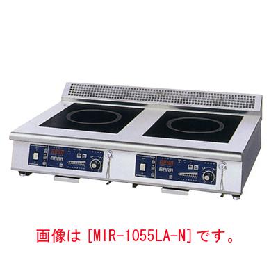 【業務用】IH調理器 ローレンジ2連タイプ 【MIR-1033LB-N】【ニチワ電気】幅900×奥行750×高さ450【プロ用】 /テンポス