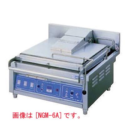 【業務用】電気多目的焼物器 【NGM-7A】【ニチワ電気】幅820×奥行750×高さ300【プロ用】 /テンポス